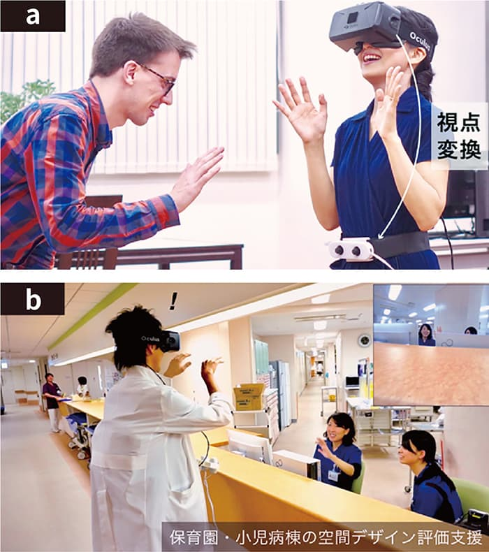 図1 自身の視点を小児のそれに変容させるウェアラブルデバイスを用いた病院や教室の空間環境の理解の支援