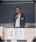 佐藤 隆夫先生