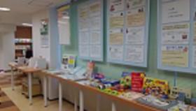 NISE発達障がい教育教材教具展示室