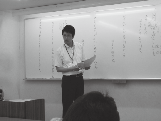 集団授業における授業風景