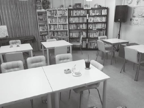 発達障害の成人当事者の憩いの場・Neccoカフェの店内
