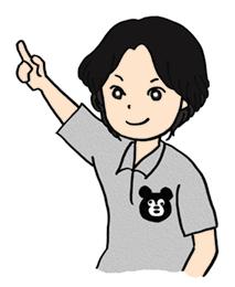 三浦 麻子