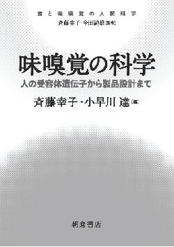 SHIMOYAMA Haruhiko 下山 晴彦