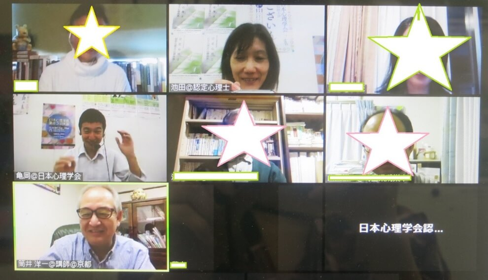 (オンラインの画面、左下が講師の筒井先生、京都からご参加くださいました)
