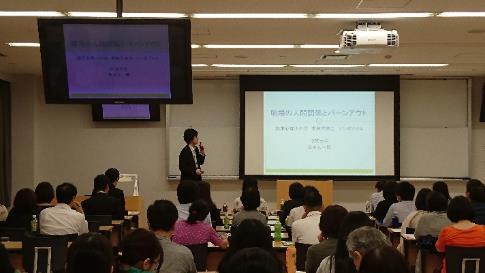 松本友一郎先生のご講演風景