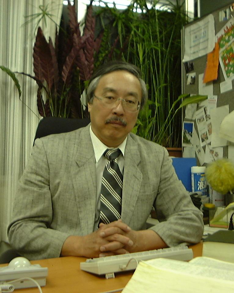 Kazuo Koga